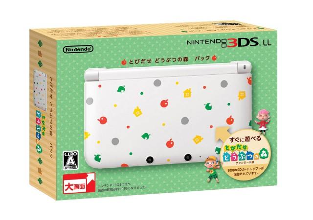 Animal Crossing- New Leaf Bundle