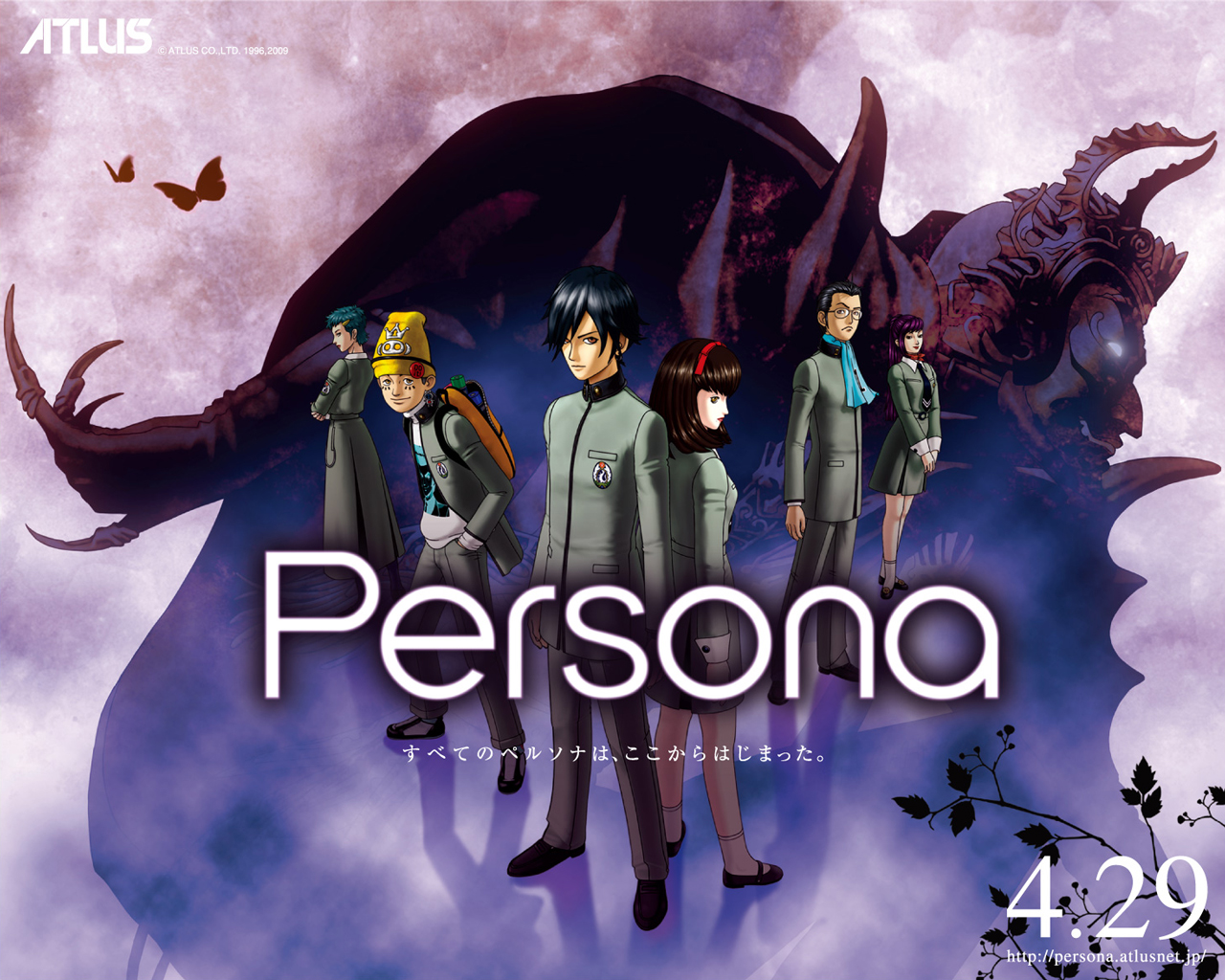 Atlus registers Persona 5 domain – Eggplante!