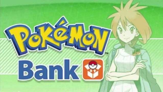 Pokemon Bank - Promo Art