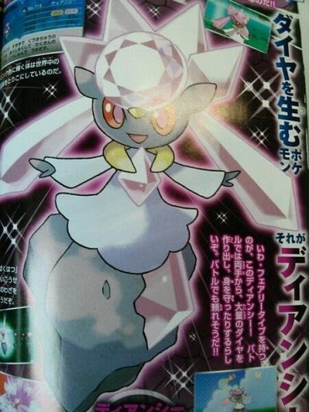 Pokemon X, Y - Diancie