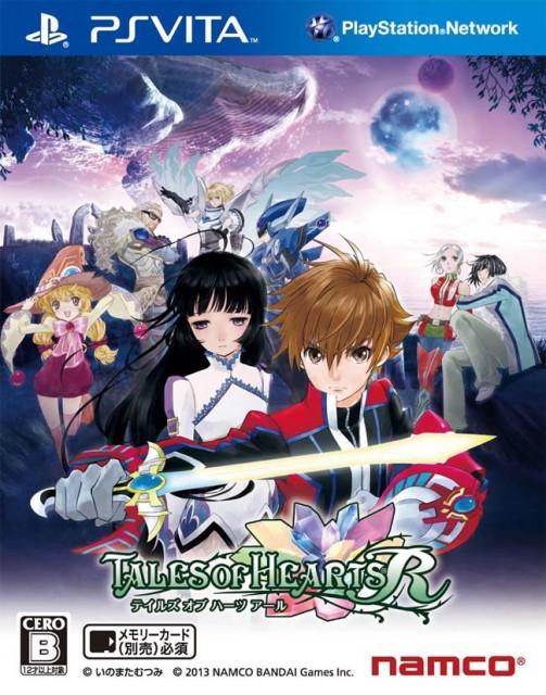 Tales of Hearts R - Japanese Box Art