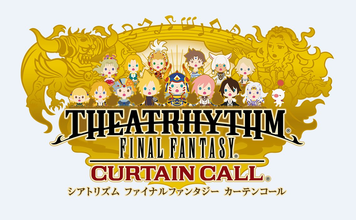 Theatrhythm Final Fantasy- Curtain Call - Promo Art