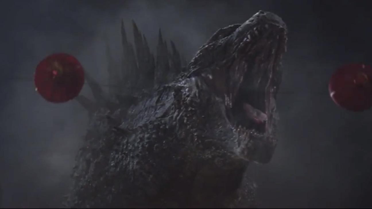 Godzilla - Footage 4
