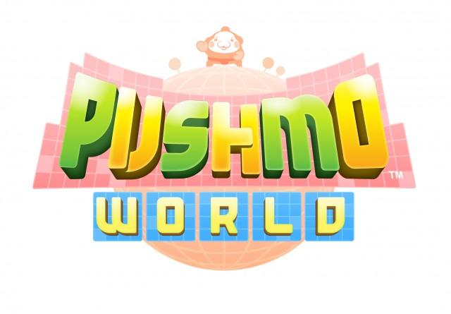 Pushmo World - Logo