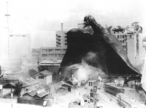Godzilla - Archive Footage 3