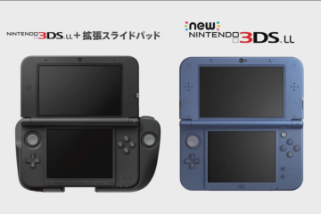 New 3DS XL - Comparison