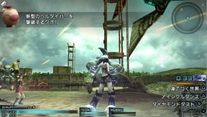 Final Fantasy Type-0 HD - Gameplay 1
