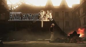 Final Fantasy Type-0 - Promo Art 2