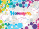 Hohokum - Logo