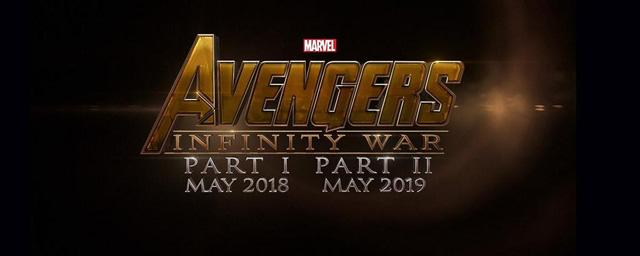 Avengers- Infinity War - Logo