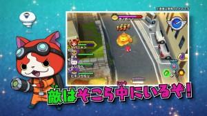 Yo-Kai Watch - Gameplay 1