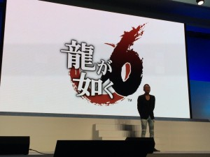 Yakuza 6 - Announcement