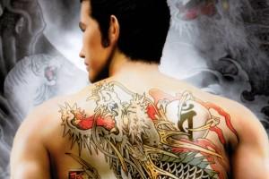 Yakuza - Title Art