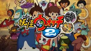 Yo-Kai Watch 2 - Art
