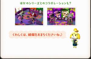 ACNL - Gameplay 2
